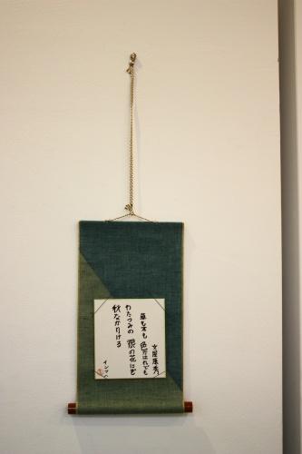 Bonsai 5508 - CBALICANTE