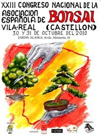Bonsai A.E.B. Vila-Real  (Castellon) - eventos