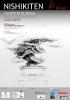 Cartel VIII Nishikiten 2009 - Art Bonsai